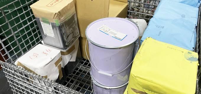 産業廃棄物収集・処分